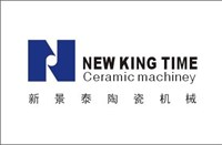 Foshan New King Time Machinery Co. Ltd