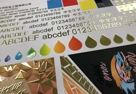 UV varnishing and cold foiling with Xaar 1201.jpg